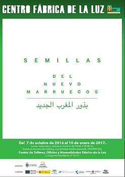 Cartel semillas del nuevo marruecos